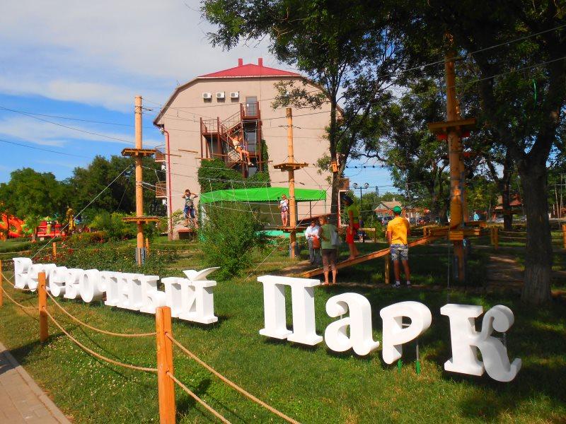 Приморский парк Ейск мини гостиница У азовского моря 1