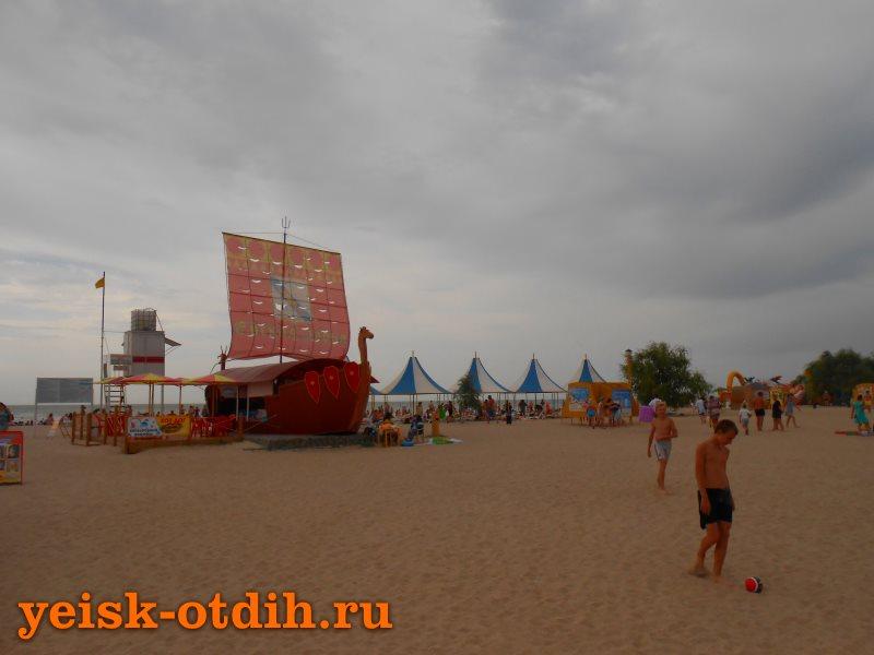 Центральный пляж Ейск 1