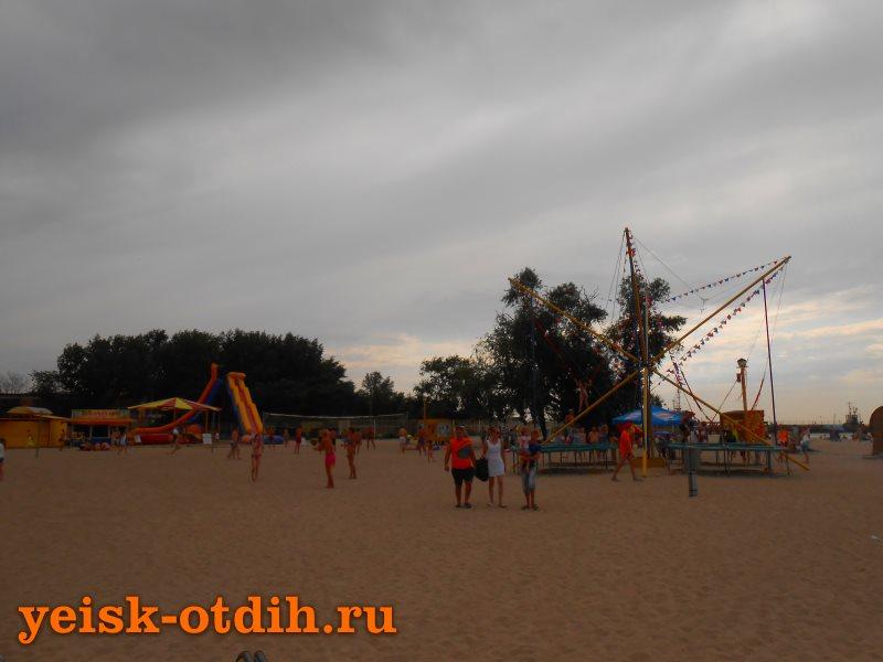 Центральный пляж Ейск 2