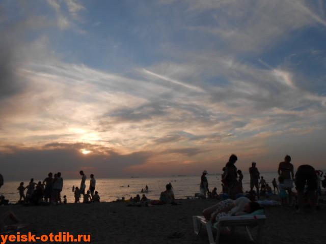 ейск отдых загорать на пляже