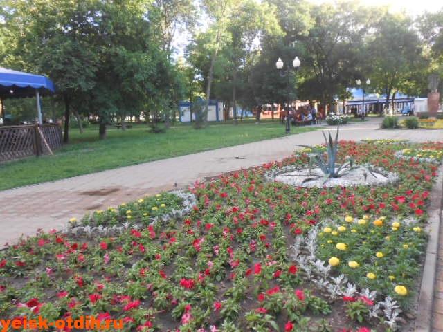 парк имени Горького ейск летом