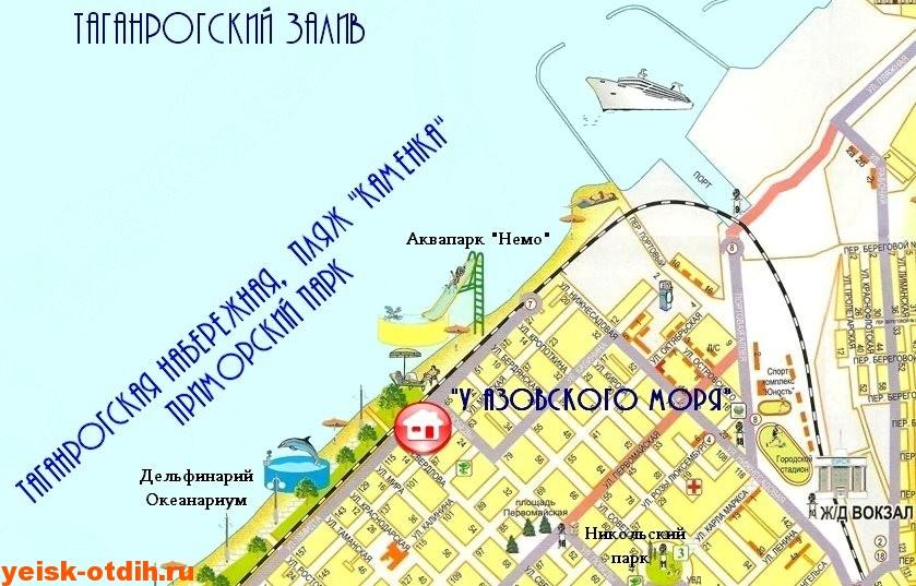 Гостиница У Азовского моря на карте Ейска
