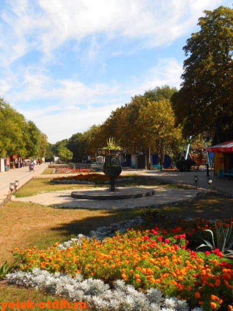 park-poddubnogo-eysk-2