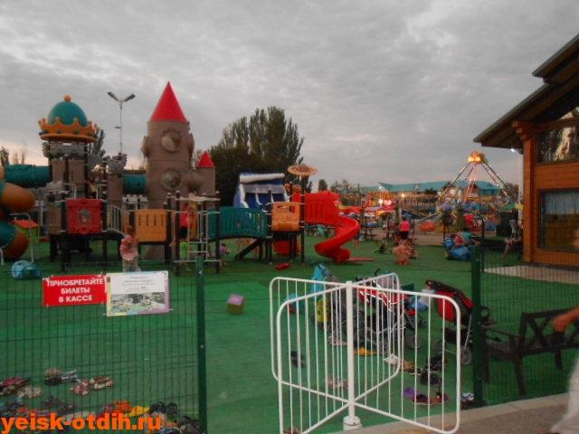 детские площадки ейск
