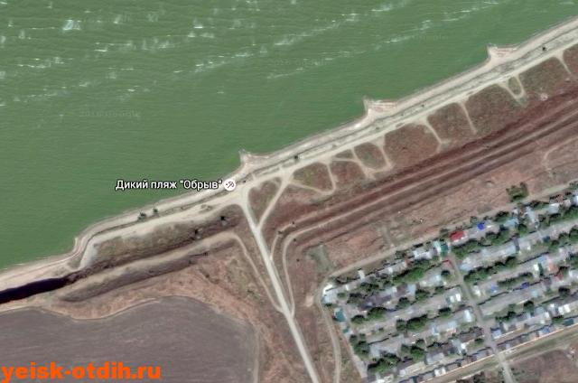 Пляж обрыв на карте