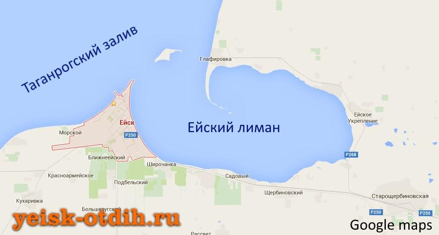 Таганрогский залив, Ейский лиман