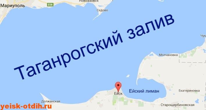 taganrogskiy-zaliv-ili-eyskiy-liman