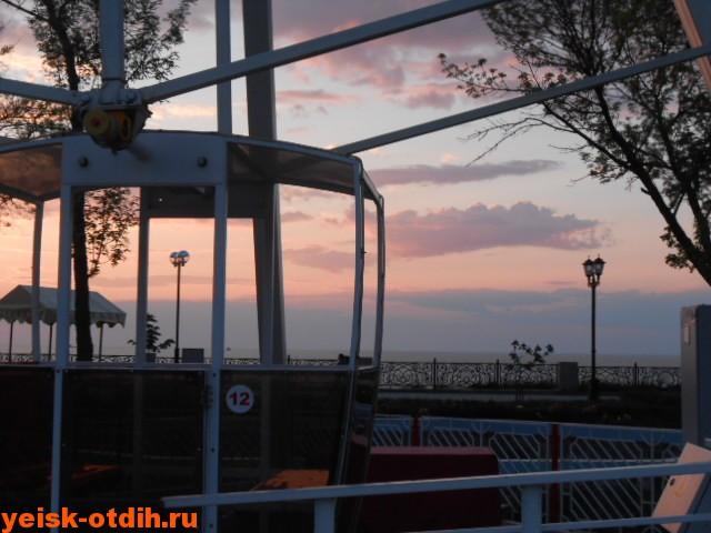ейск колесо обозрения таганрогская набережная приморский парк