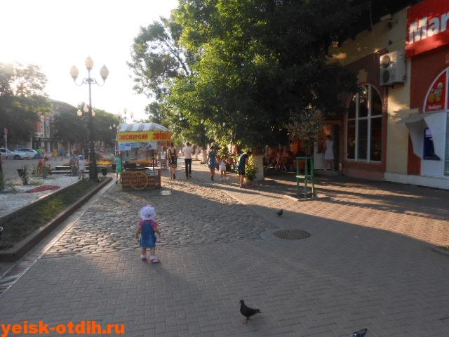 прогулки по городу ейску