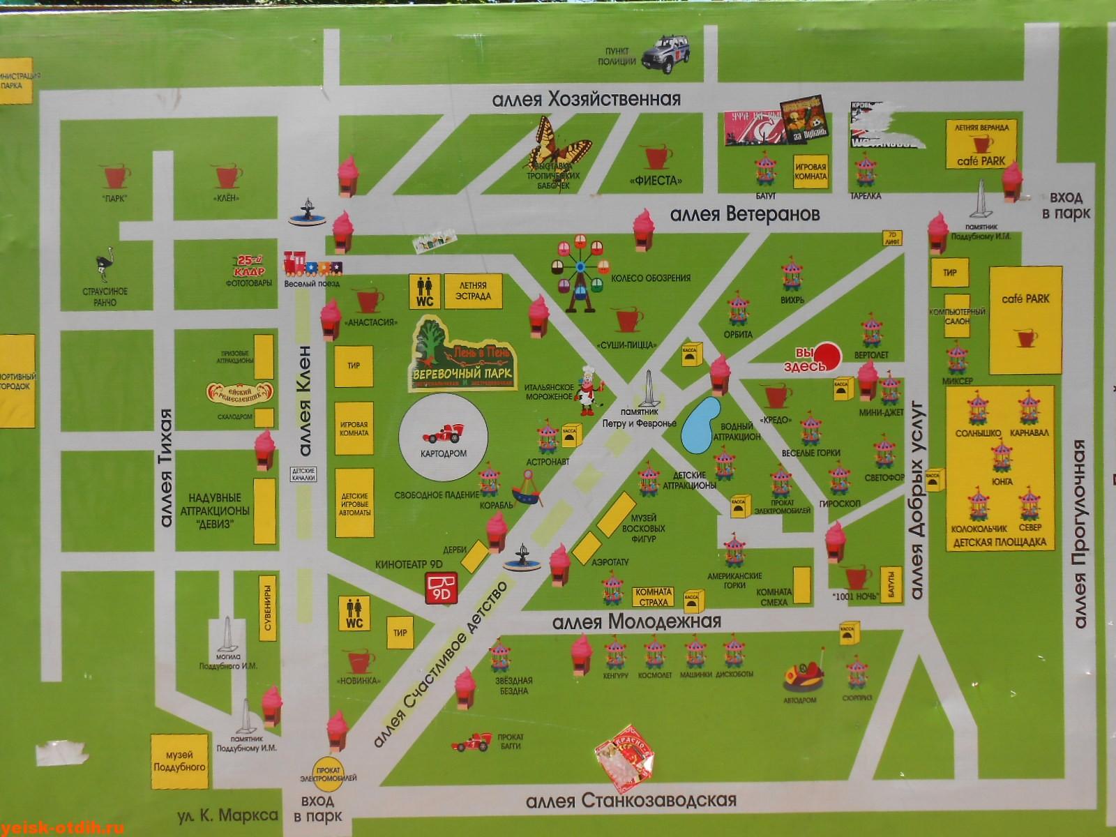парк поддубного ейск карта