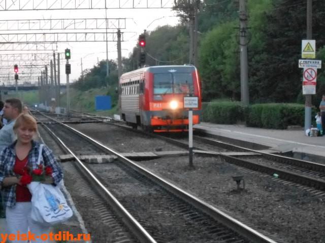 поезд староминская ейск