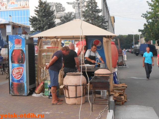 фестиваль шашлыка в ейске