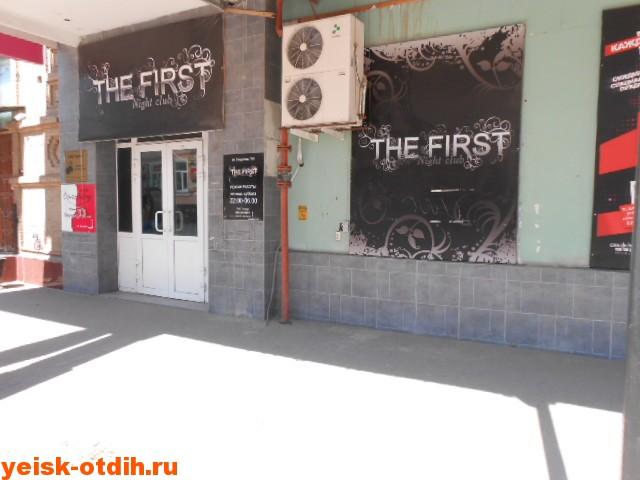 ночной клуб the first в ейске