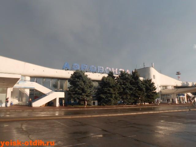 аэропорт ростов на дону