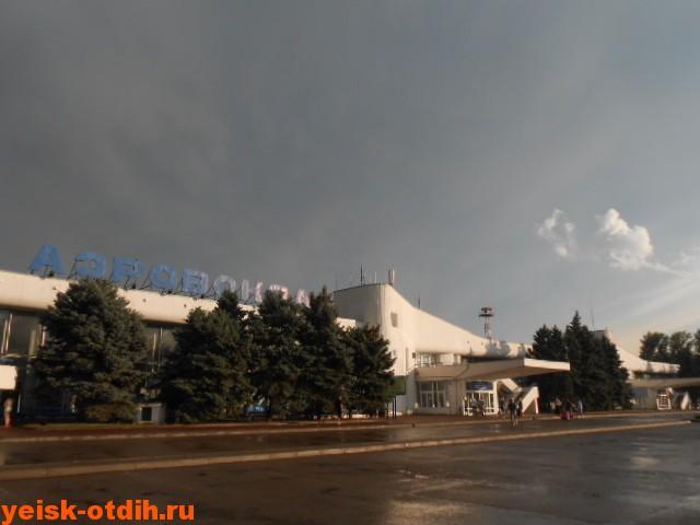 аэровокзал ростов на дону