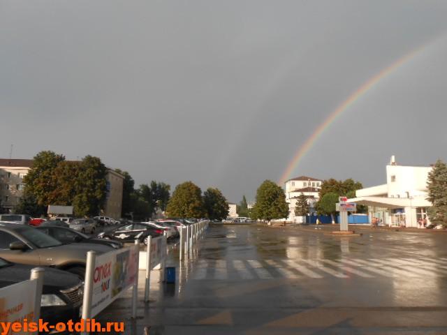 радуга ростов площадь перед аэропортом