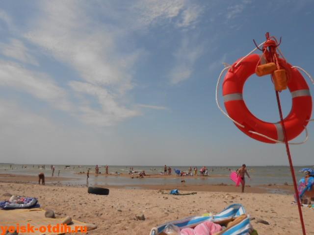 пляж ейск день