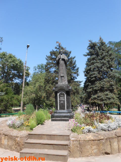 николай чудотворец памятник ейск
