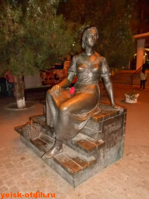 памятник мордюковой ейск