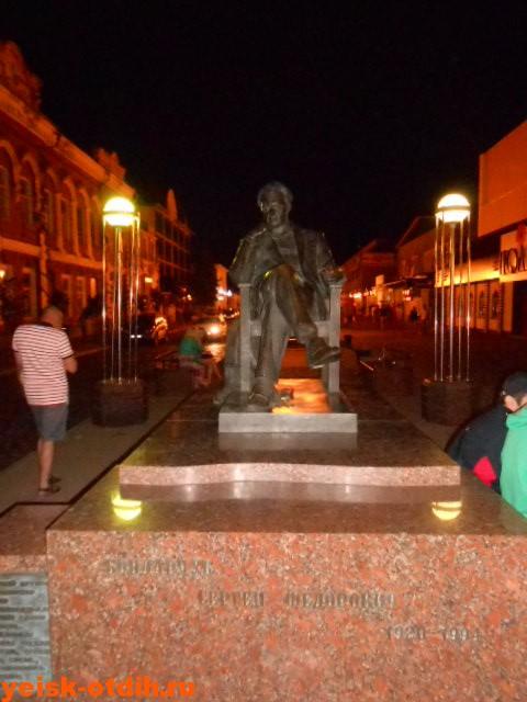 памятник бондарчуку ейск