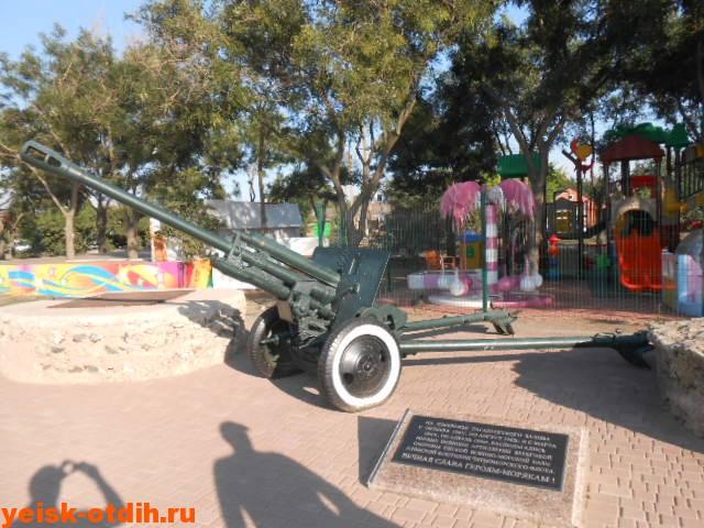 пушка на таганрогской набережной ейск