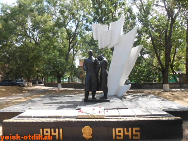 памятник солдату в ейске