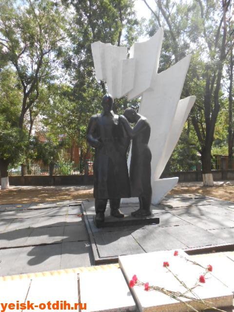 памятник неизвестному солдату в ейске