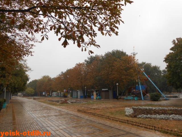 парк поддубного ейск осень