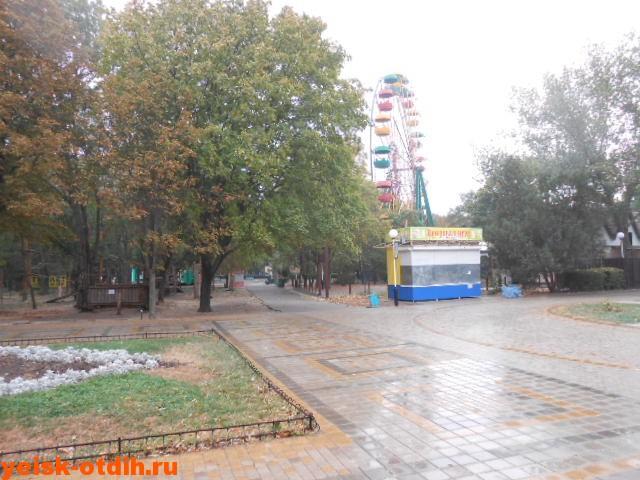 парк города ейска