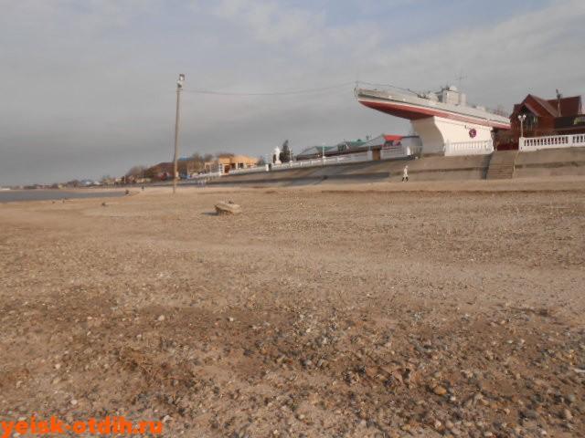 приморско-ахтарск пляж
