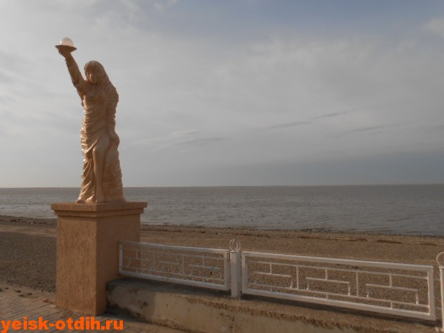 приморско-ахтарск у пляжа