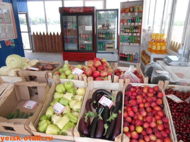 фрукты овощи ейск