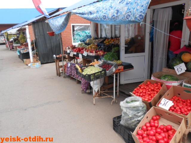 продажа овощей и фруктов в ейске