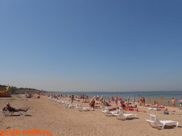 какой пляж лучше в ейске