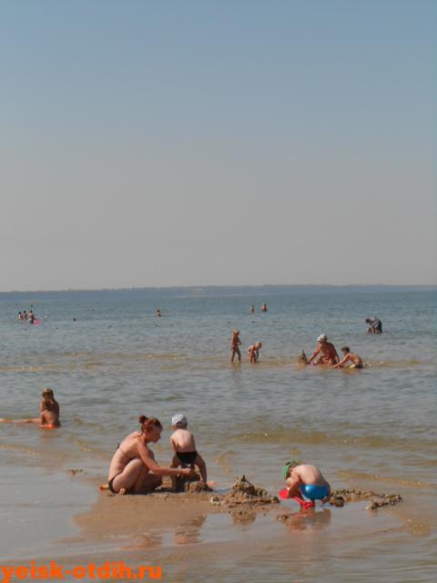 пляжный отдых на море с детьми ейск