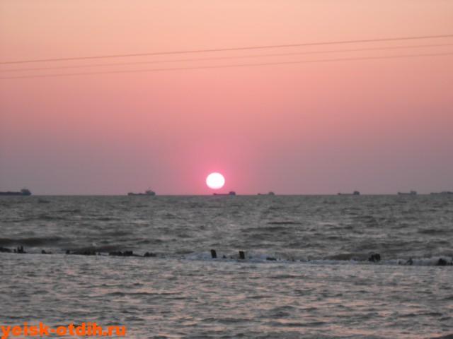 пляж азовское море
