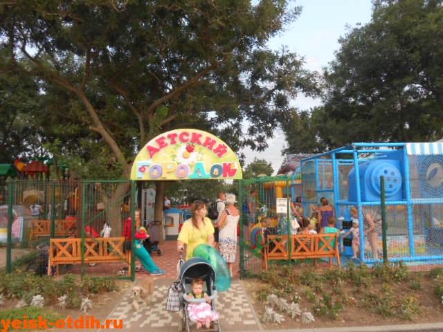 детские площадки в ейске