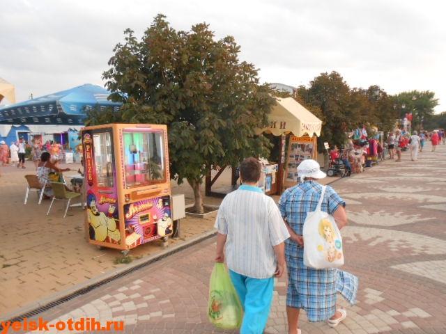 таганрогская набережная ейск