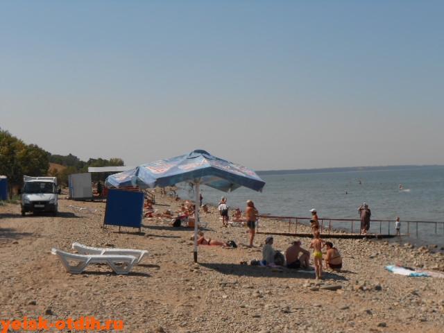 пляж в ейске улица Николаевская