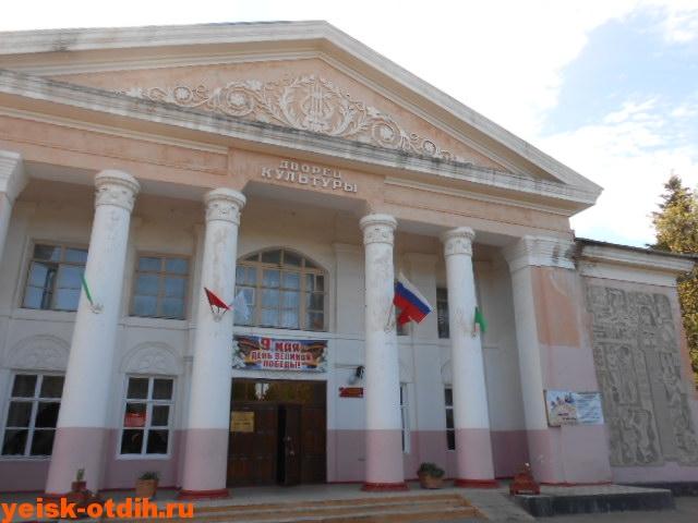 дворец культуры памятник архитектуры ссср