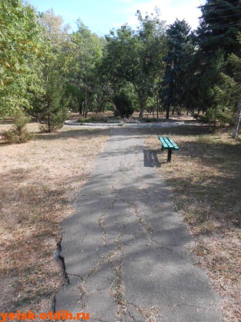 парк в поселке октябрьский