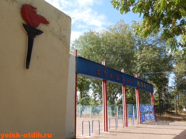 стадион советской поры