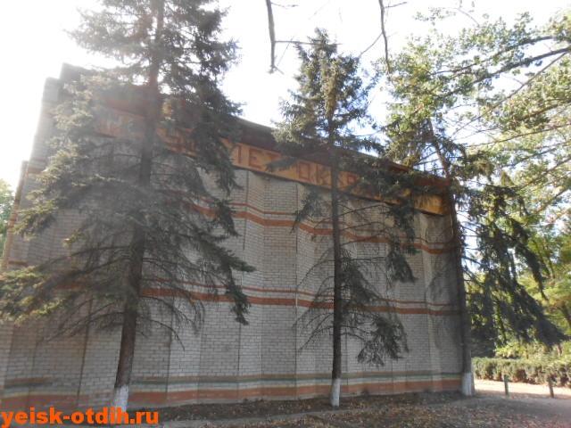 летний кинотеатр памятник советской архитектуры