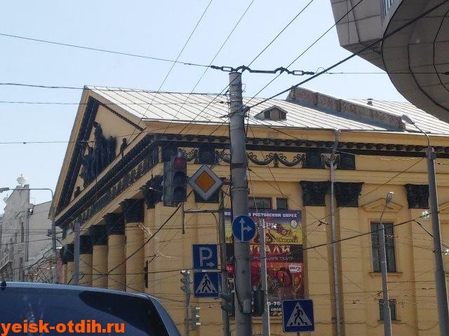 театры ростова