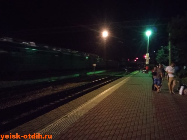 станция староминская