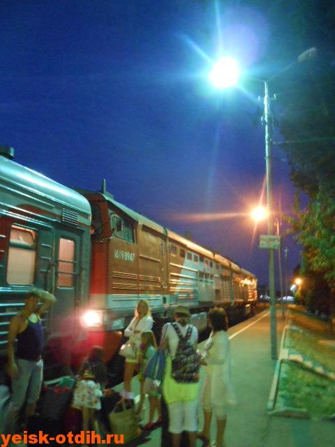поезд в Ейске