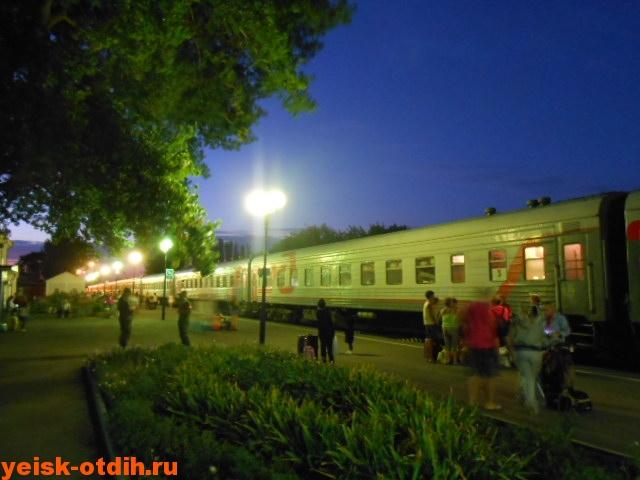 вокзал в ейске