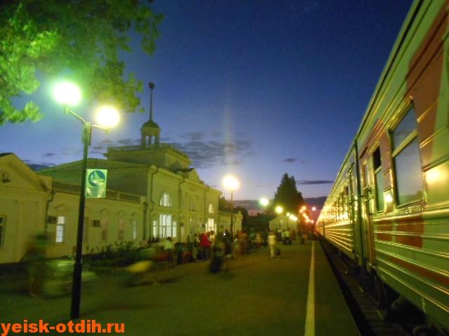 вокзал ейска