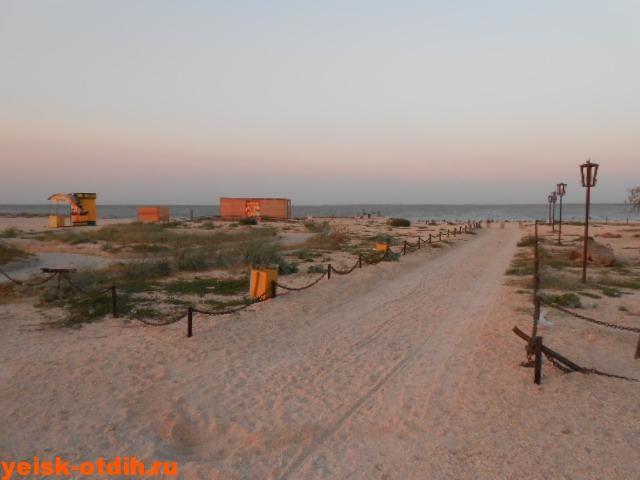 парк на берегу азовского моря