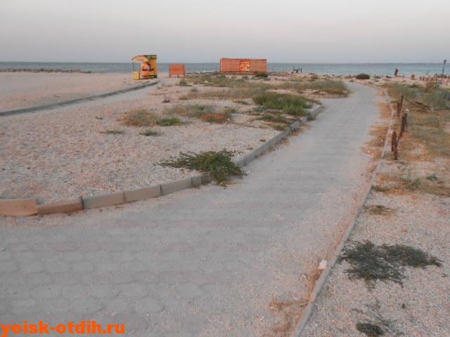 парк на берегу моря в ейске